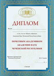 Создание и изготовление печать грамот сертификатов и дипломов в  Вашей организации необходимо изготовить сертификаты с логотипом или напечатать