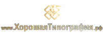 Типография Люберцы