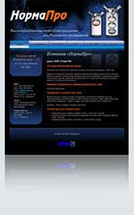 Оптимизация сайтов в Люберцах