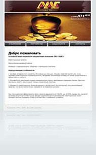 Модернизация сайтов в Люберцах