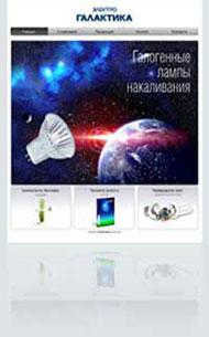 Сайт Кожухово