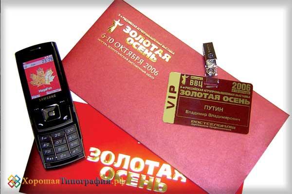 Фирменные конверты в Люберцах   ХорошаяТипография.рф