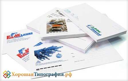 Печать конвертов в Люберцах