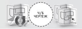 Черно-белая широкоформатная печать чертежей и схем в Люберцах: hortip.ru