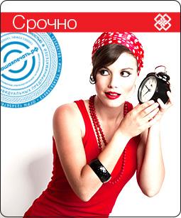 Срочные печати в Люберцах: http://hortip.ru/stamp/